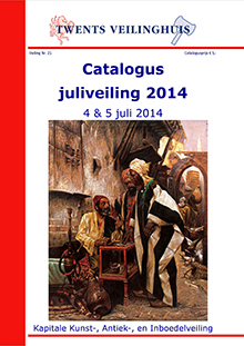 21. Juliveiling 2014