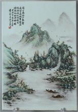 Chinese tegel, landschapsdecor